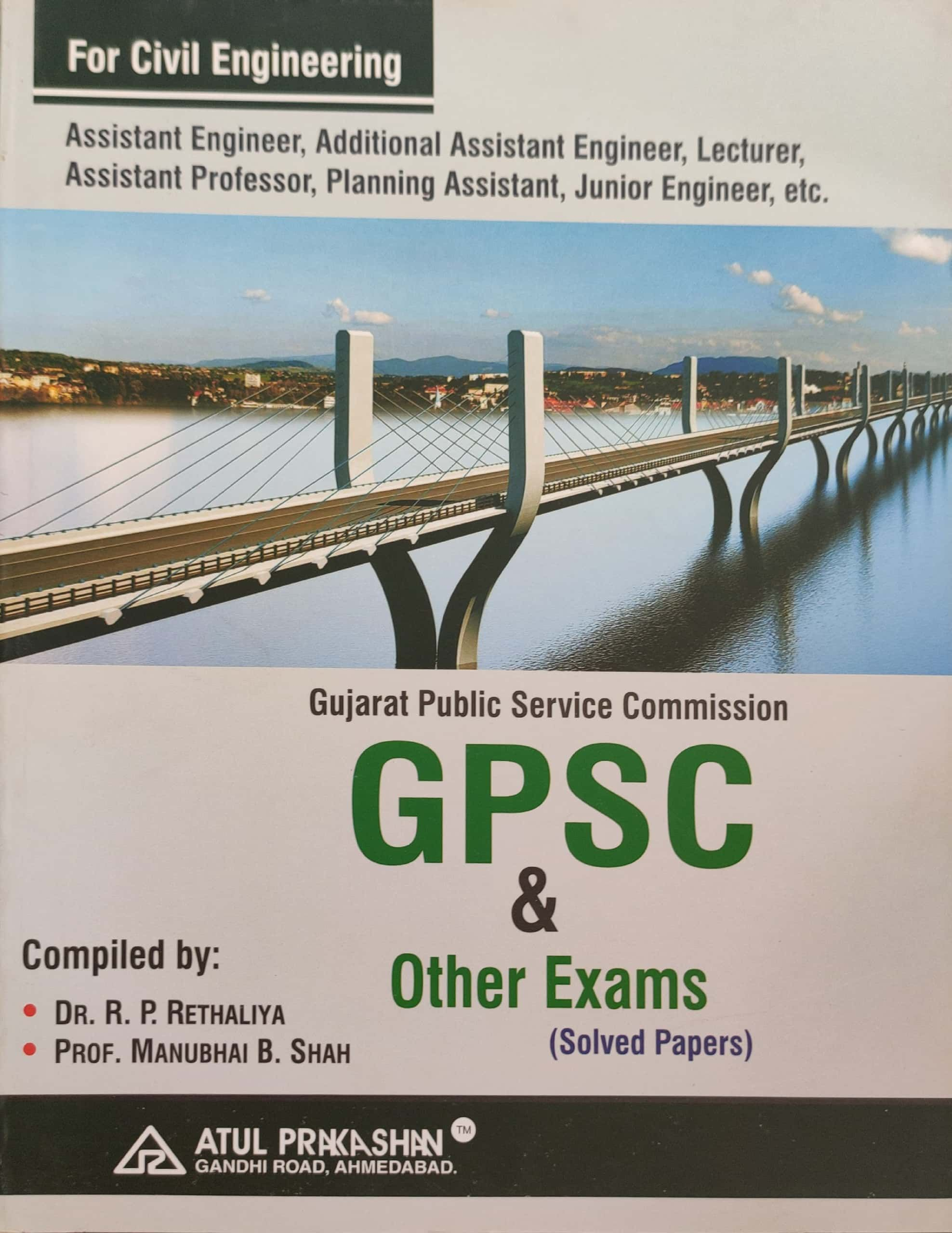 Gpsc & Other Other Exams  [solved Papers ]