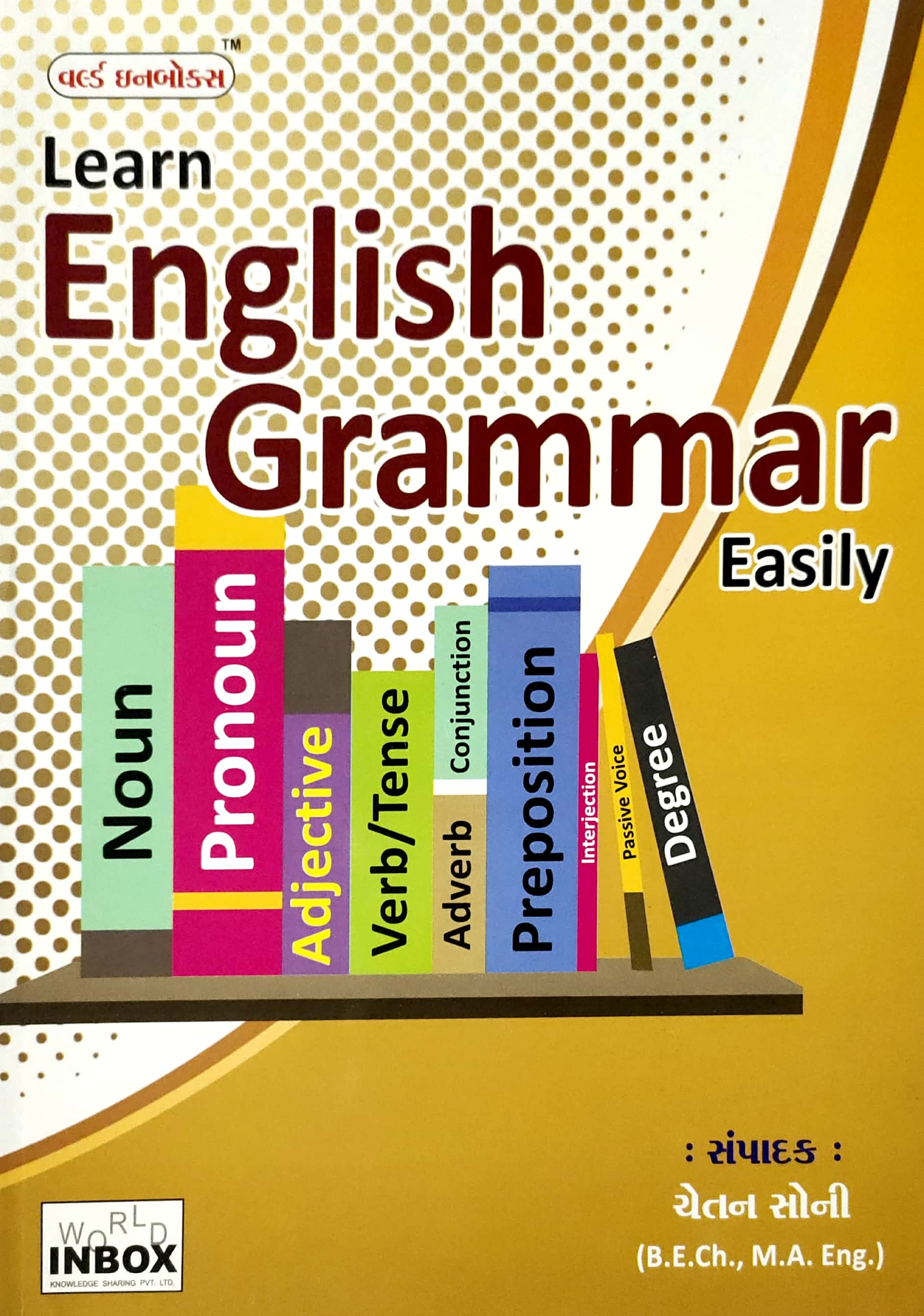 Learn English Grammer