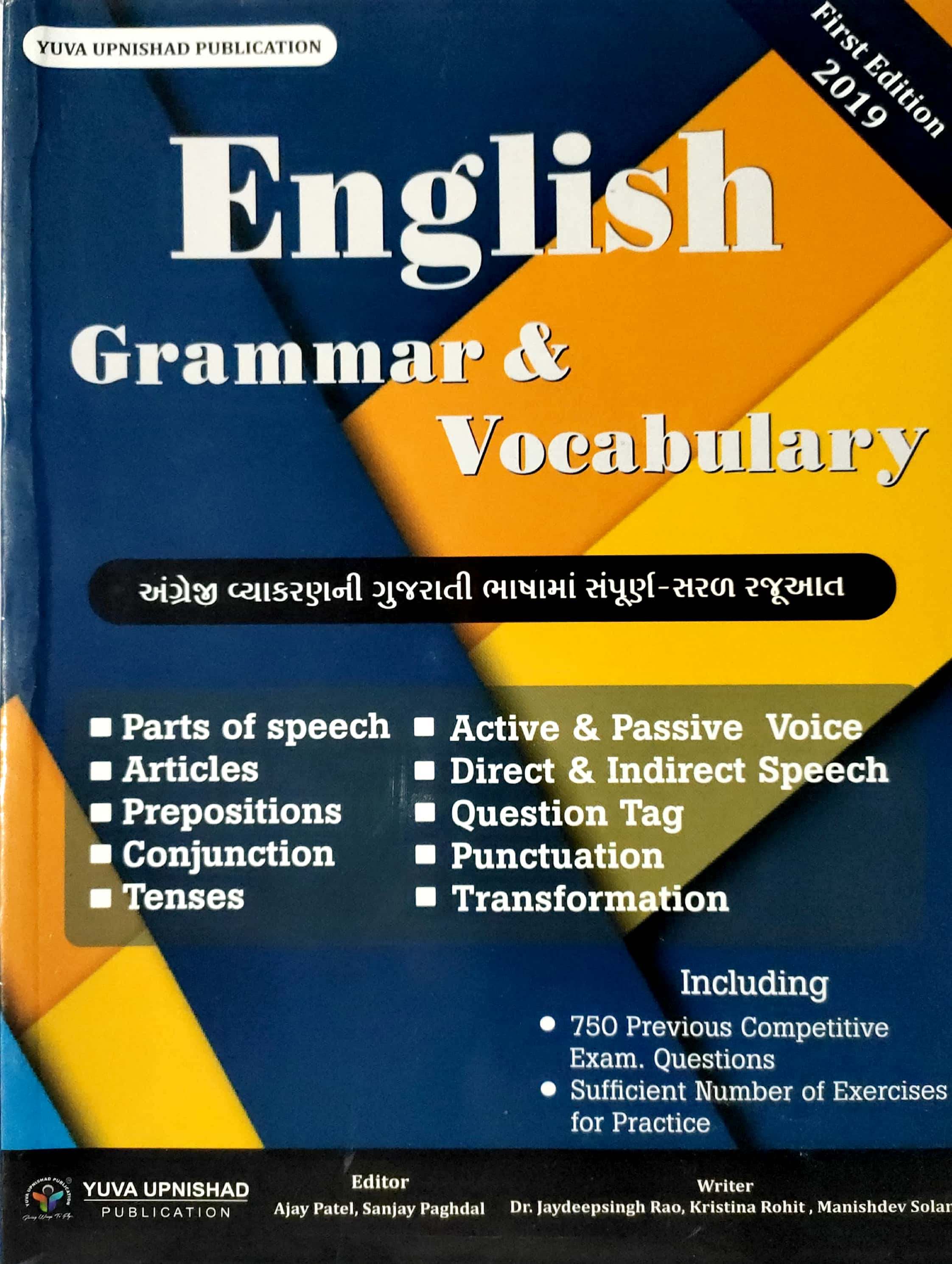 English Grammer & Vocabulary
