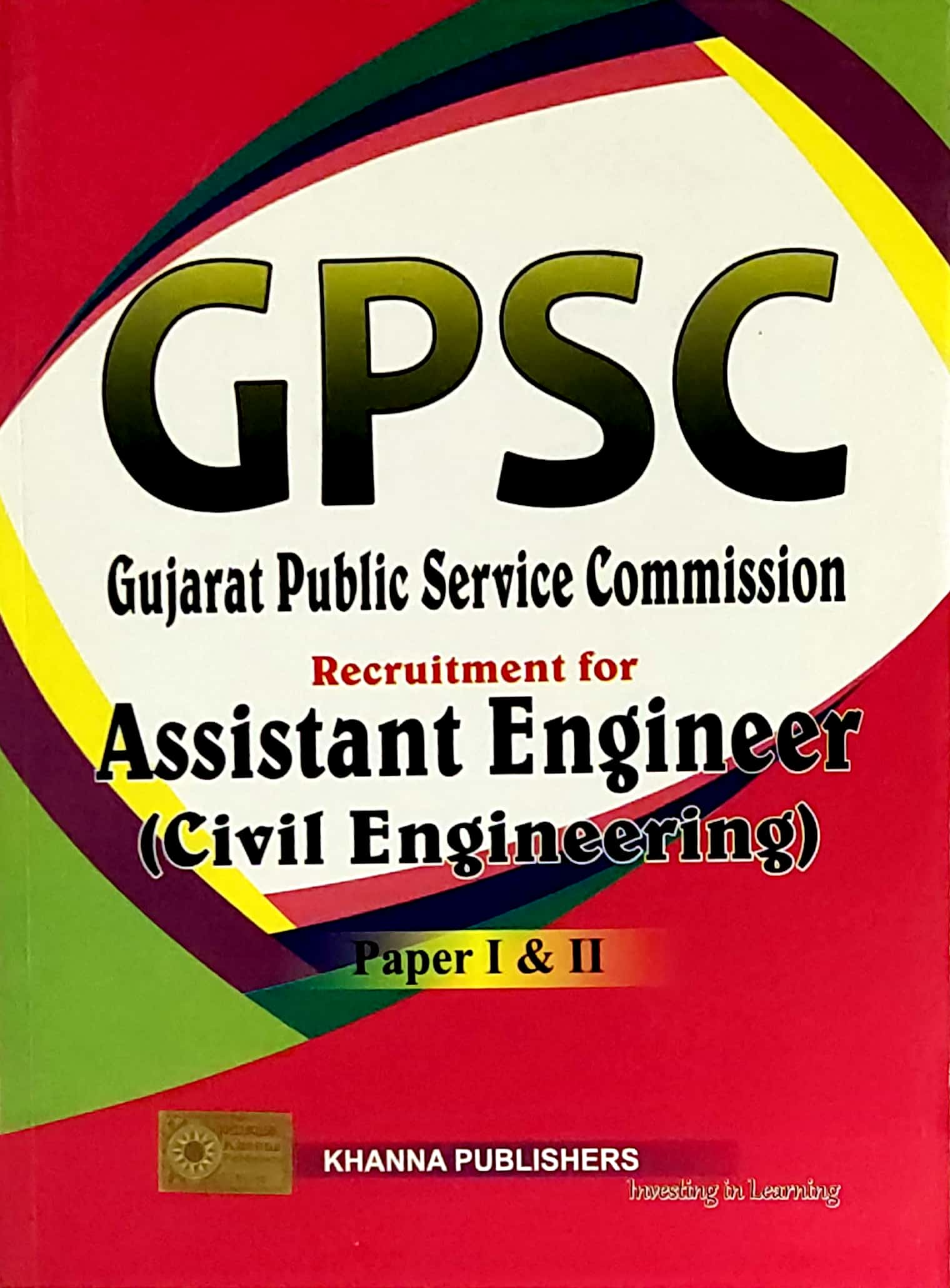 GPSC |Assistant Engineering Paper 1&2